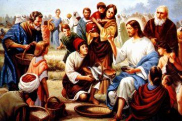 Lectio Divina Dominical XVIII del Tiempo Ordinario Ciclo A