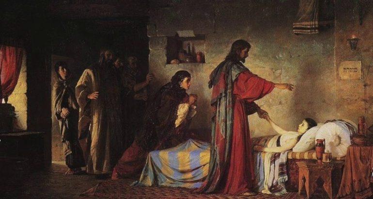Lectio Divina Dominical XIII del Tiempo Ordinario Ciclo B
