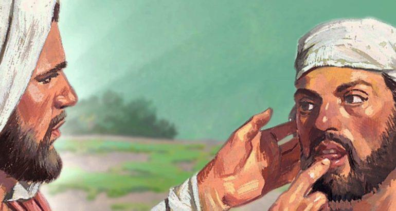 Lectio Divina Dominical XXIII del Tiempo Ordinario Ciclo B